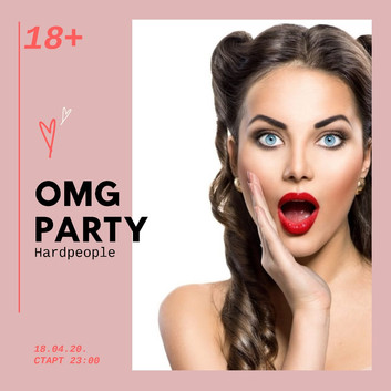 """18.04.20. Закрытая вечеринка """"OMG Party"""""""