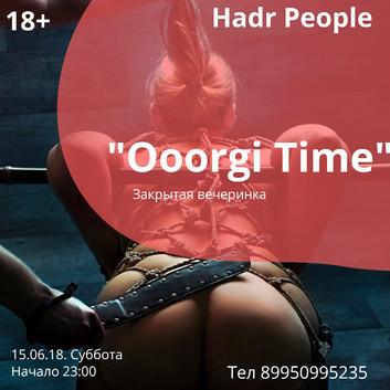 """15.06.18. Закрытая вечеринка """"Ooorgi Time"""""""