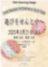 2020.03.21-b.jpg
