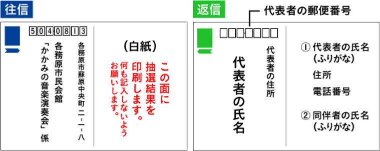 kakamino.jpg