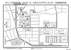 駐車場ダウンロード資料③2020.12.24.png