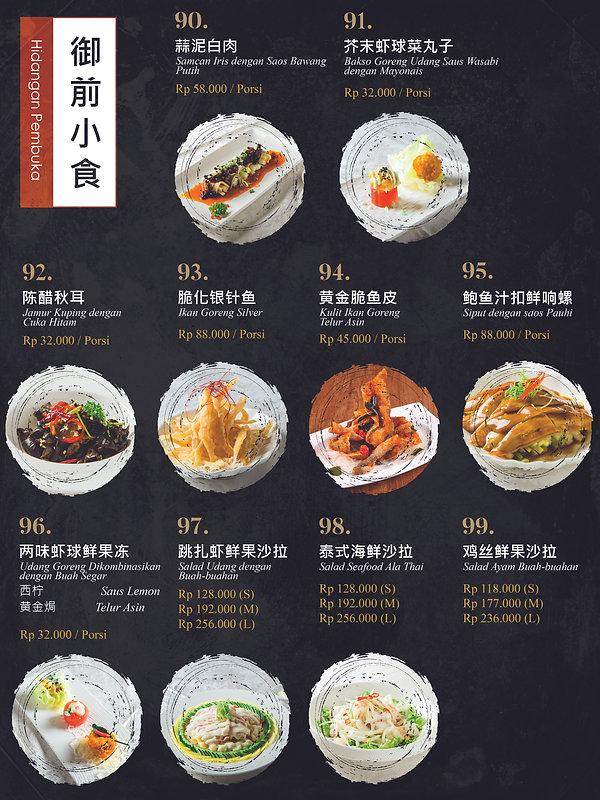 16 hidangan pembuka.jpg