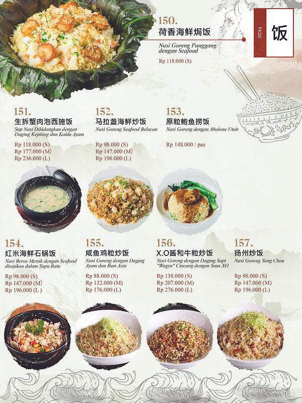 24 nasi.jpg
