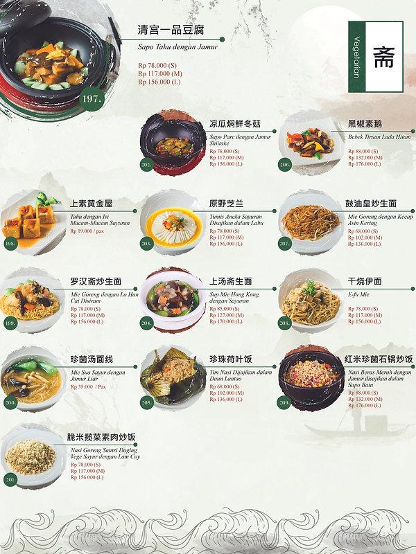 28 vegetarian3.jpg