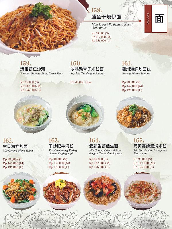 25 noodle.jpg