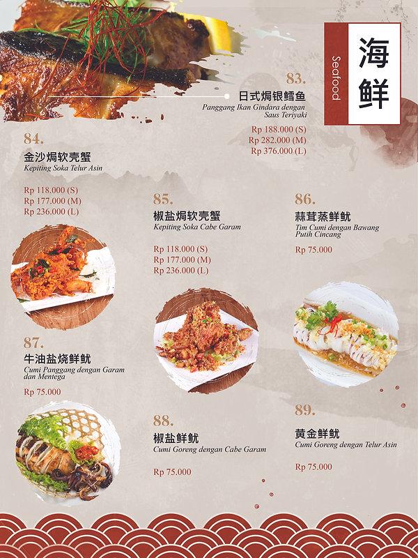 15 seafood.jpg