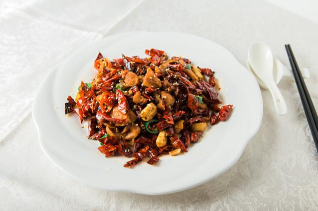Ayam Goreng Cabai Kering ala Chongqing