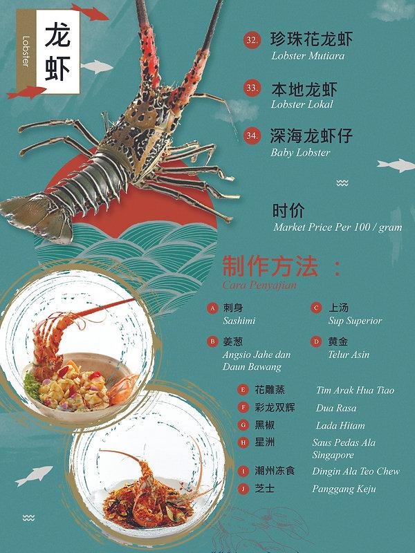 06 Lobster.jpg