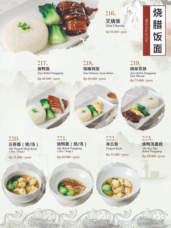 30 BBQ nasi.jpg