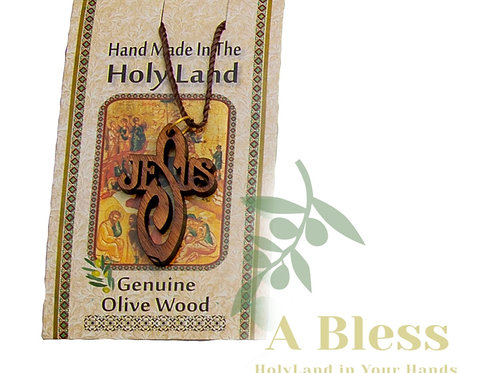 Olive wood Jesus Necklace