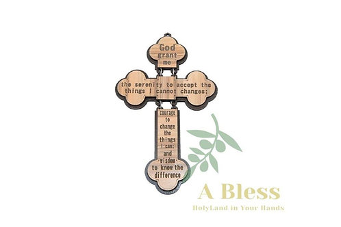 Olive Wood Cross with Prayer