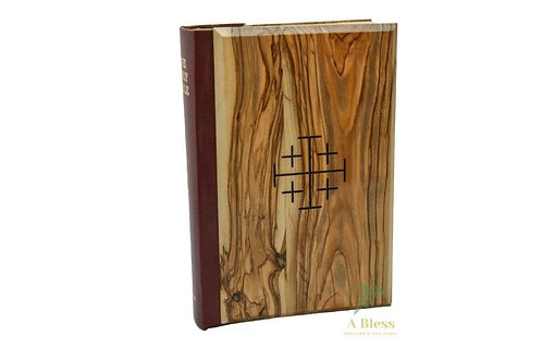 King James Bible Olive Wood Hardcover