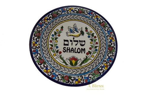Ceramic Plate - Shalom