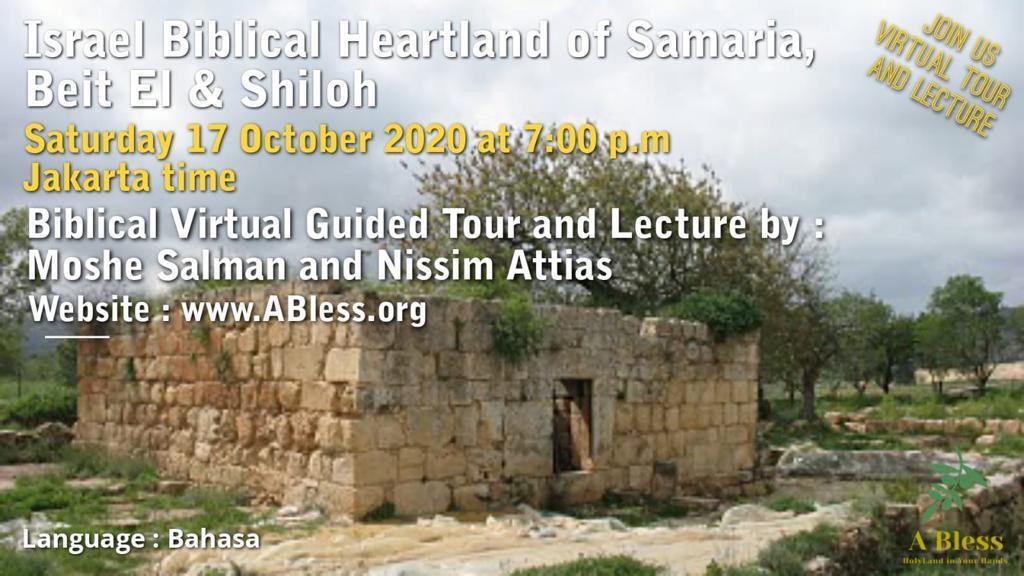 Israel Biblical Heartland of Samaria
