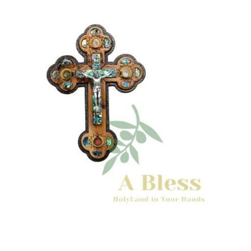 Olive Wood Cross with (4) Holy Incense
