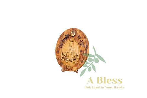 Jesus Christ Wooden Stand with Holy Incense