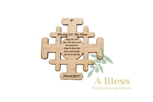 Cross Wall Hanging with Blessing Prayer