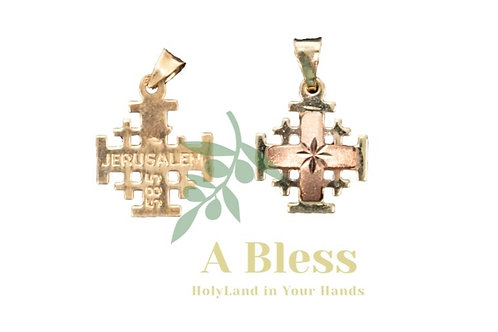Rounded Layered Jerusalem Cross 2 Gold colors Carved on it Star of Bethlehem