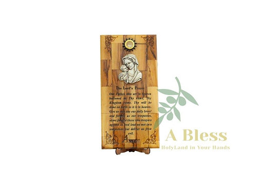 The Lord's Prayer Wooden Frame