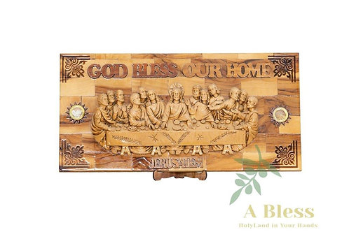 The Last Supper Wooden Frame with Holy Land Incense
