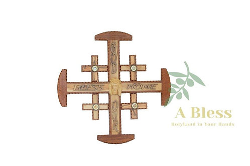 Olive Wood Jerusalem Cross with (4) Holy Incense