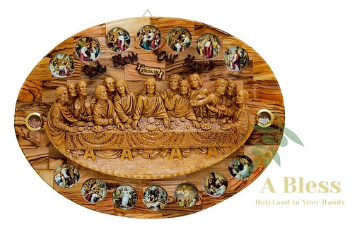 Last Supper - Wall Hanging Plaque with Holy Land Incense & Stations of the Cross