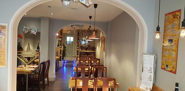 Restaurant entry