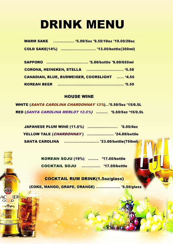 DRINK MENU.docx1-page-001.jpg