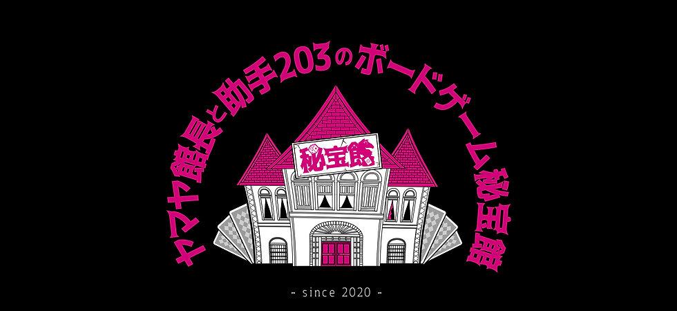 logo-back.jpg