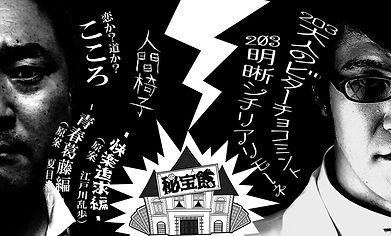 冊子ビジュアル.jpg