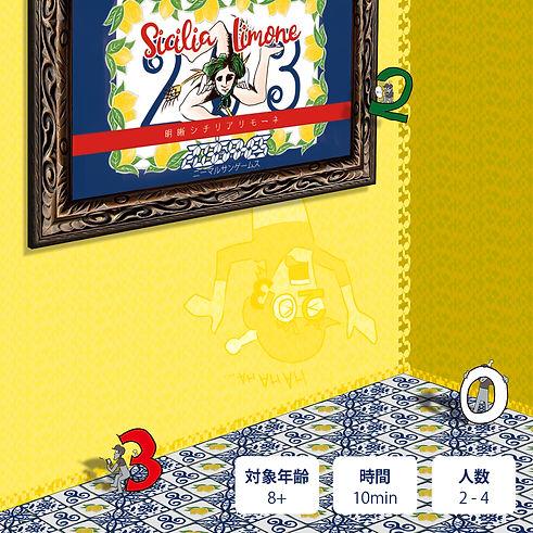 room-203limone.jpg