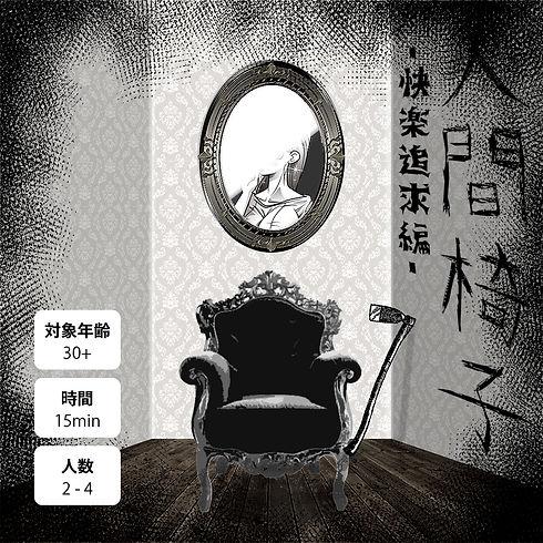 room-isu.jpg