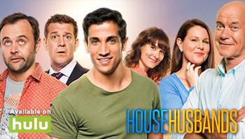 househusbands-ep4-screener
