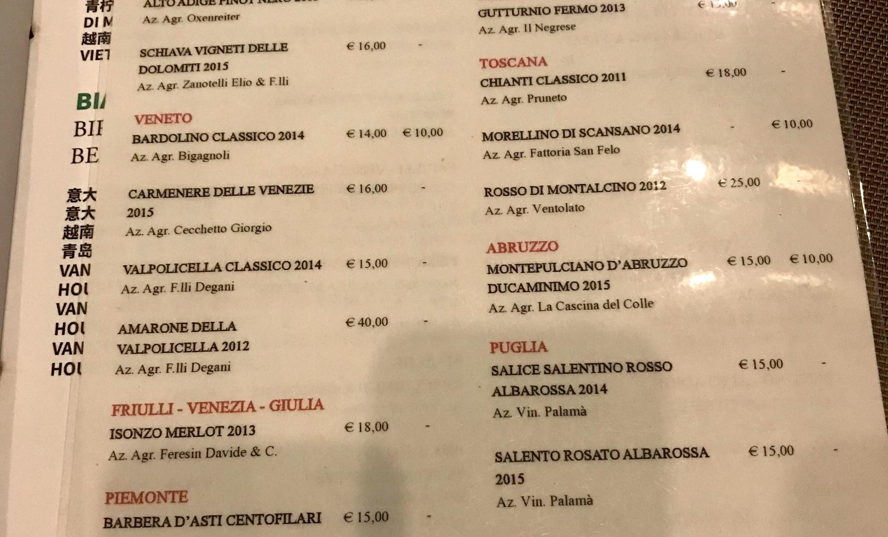 Wine List 2/2