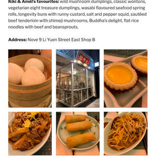 Chopchicks HK