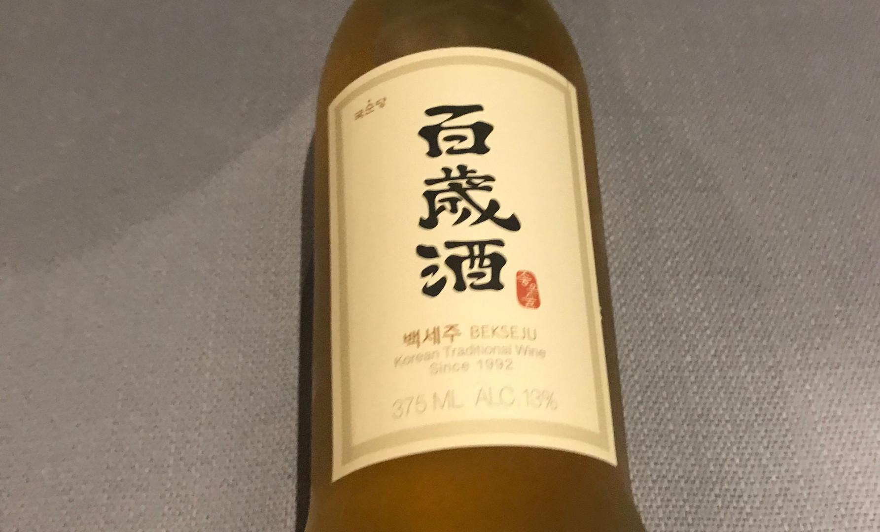 Baekseju (vino di riso coreano aromatizzato alle erbe e ginseng)