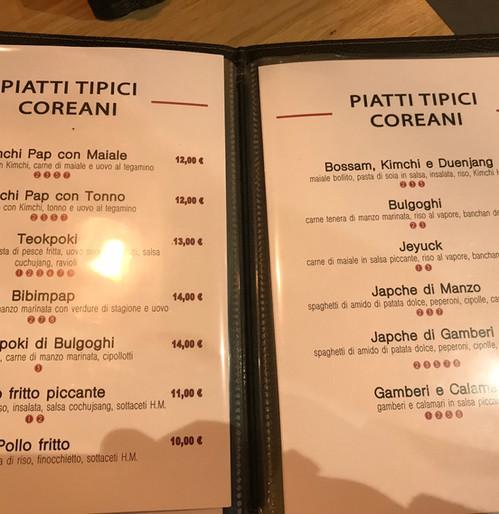 Tutto il menu