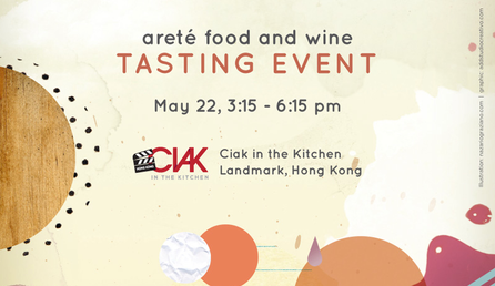 areté food and wine event