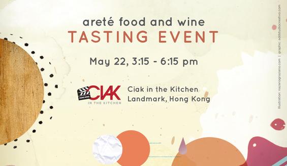 areté food and wine event