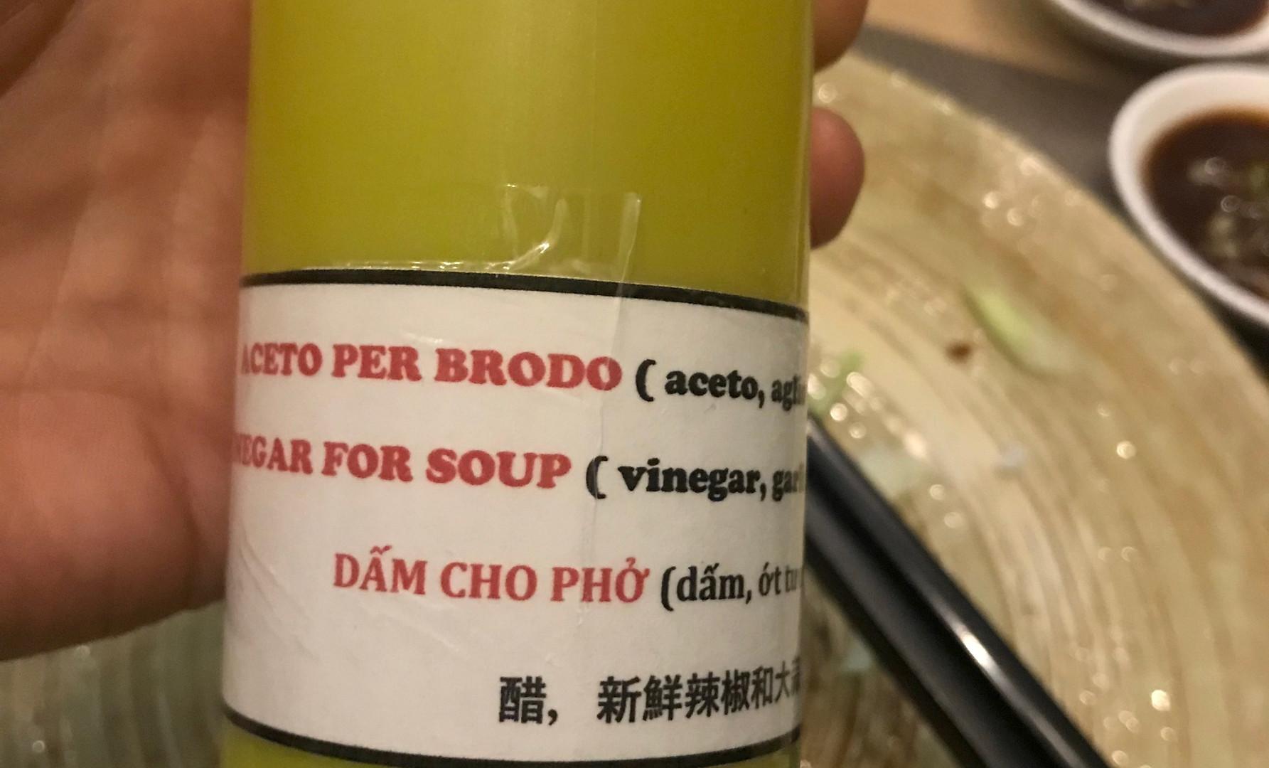 Dam Cho Pho
