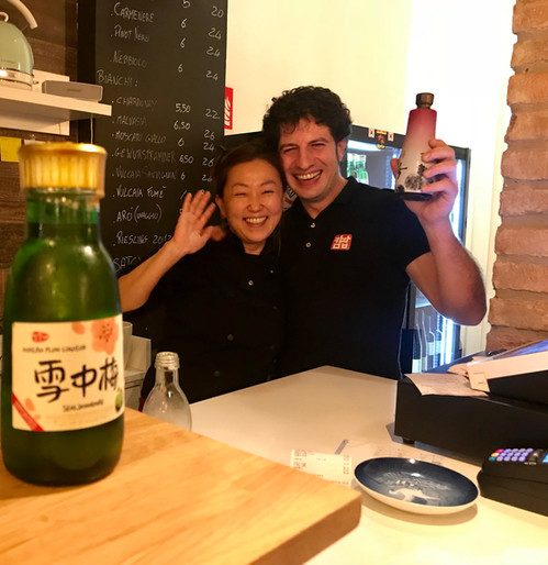 Seoljongmae (vino alle prugne) e i proprietari