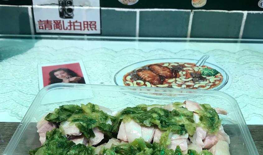 Pollo con salsa verde e riso bianco