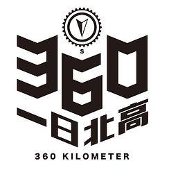 一日北高logo-02.jpg