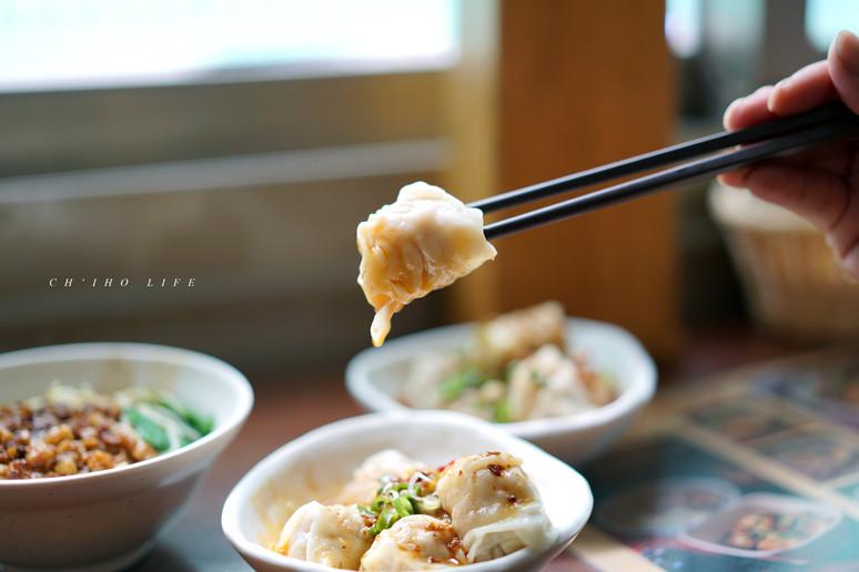[ CH'IHO life ] 延吉街轉角的簡單小食