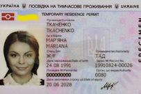 temporary residence permit.jpg
