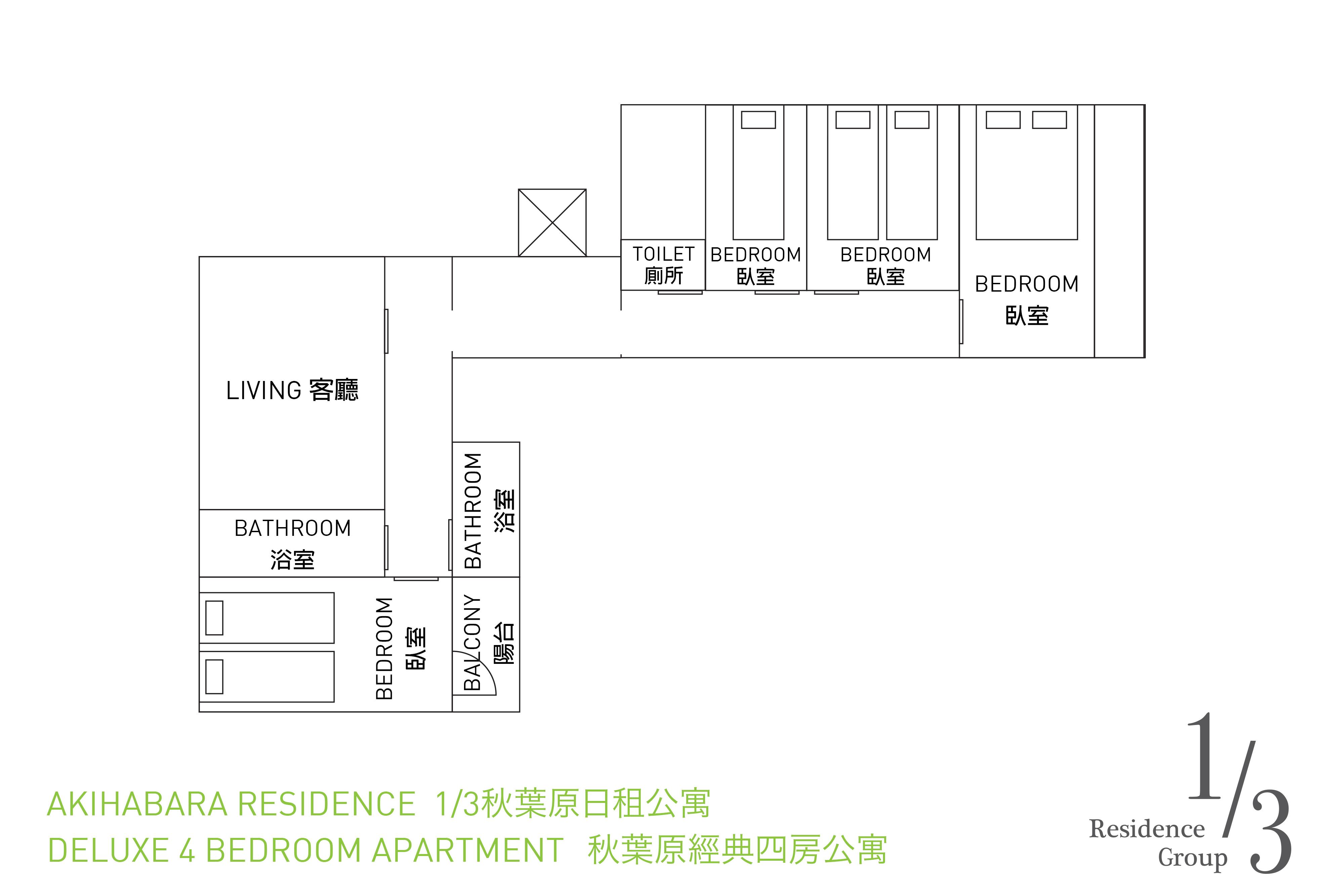 Deluxe 4 Bedroom Akihabara