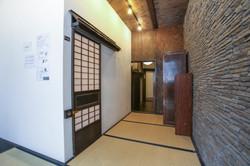 Yashiki House
