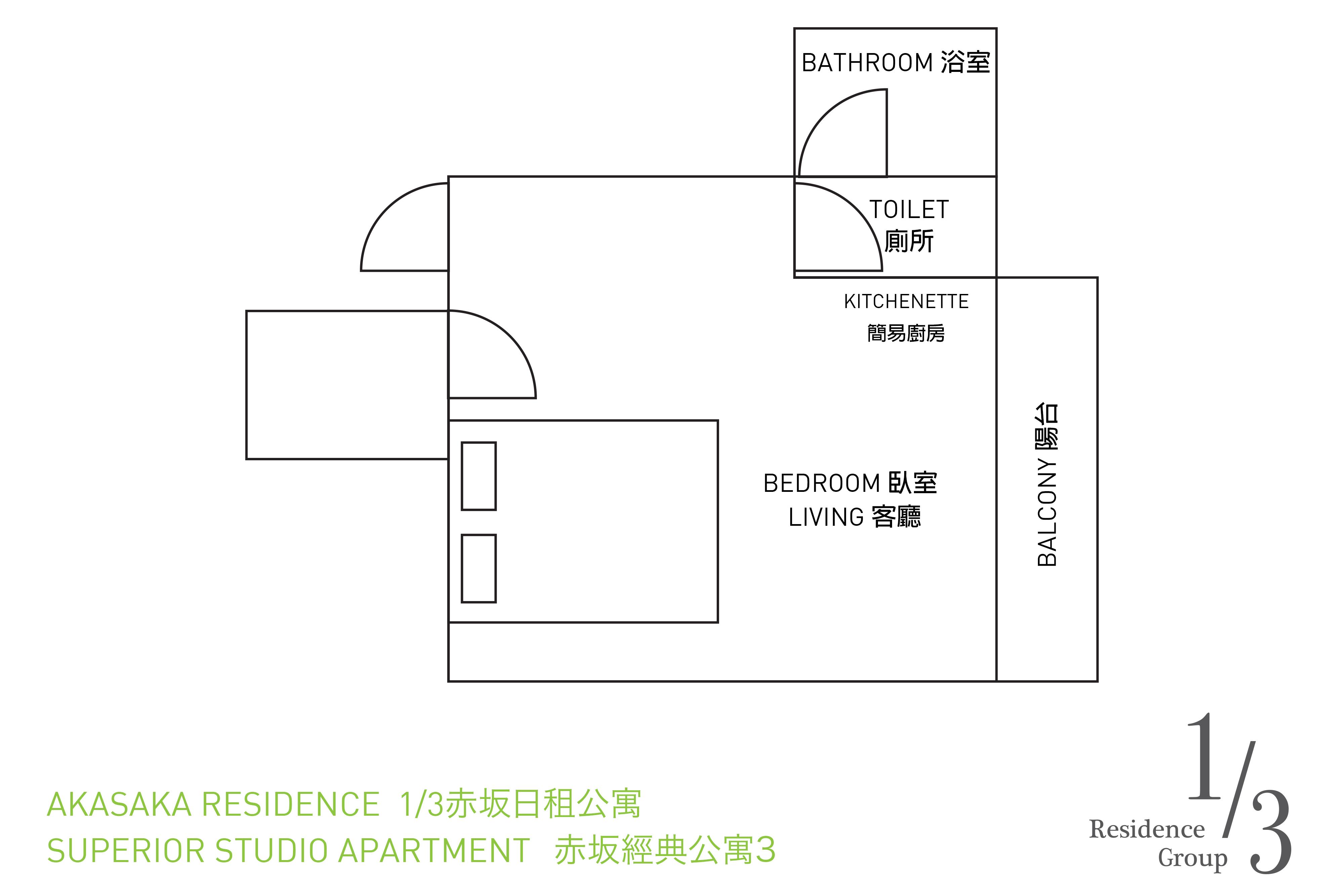 Superior Studio Apartment Akasaka