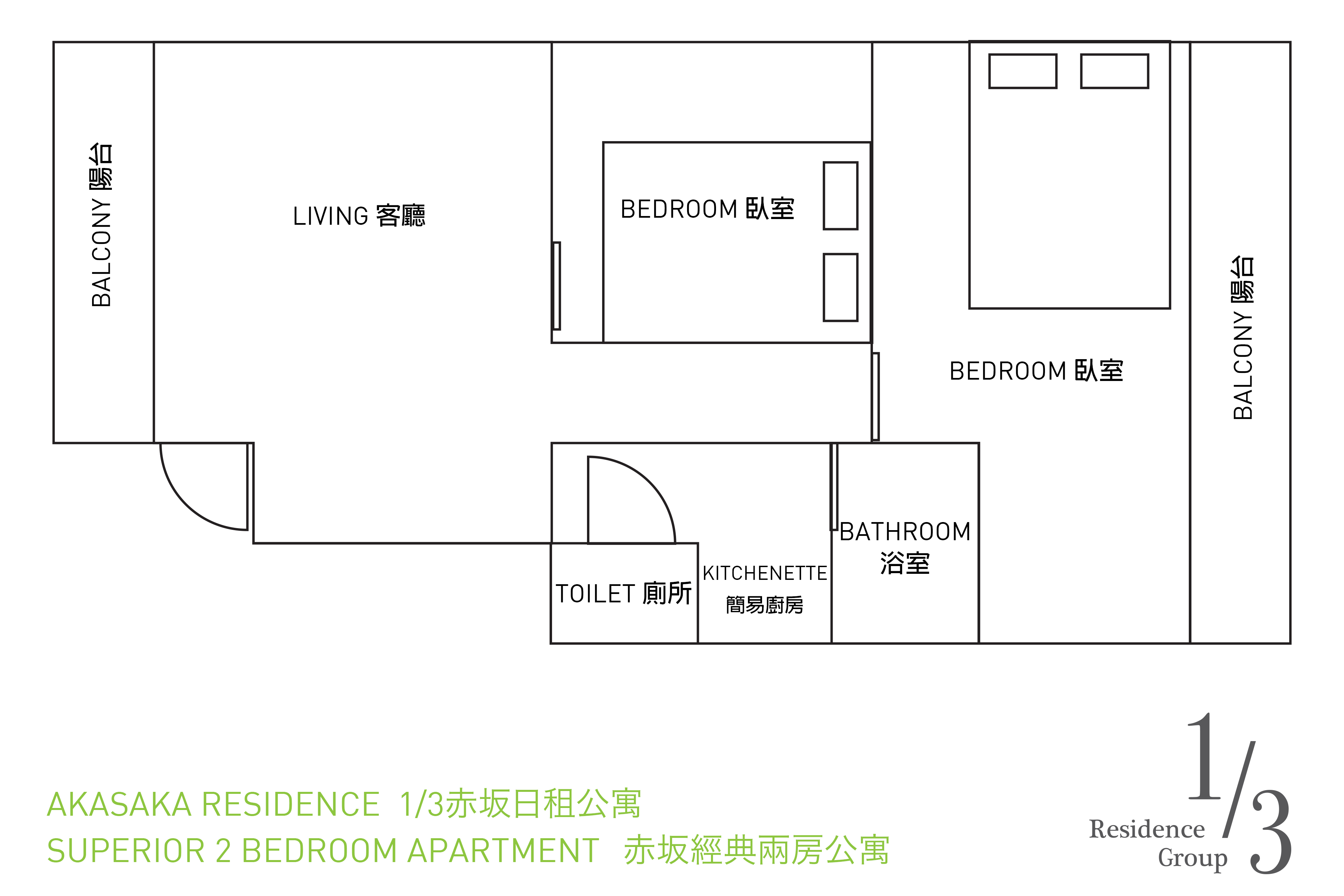 Superior 2 Bedroom Akasaka