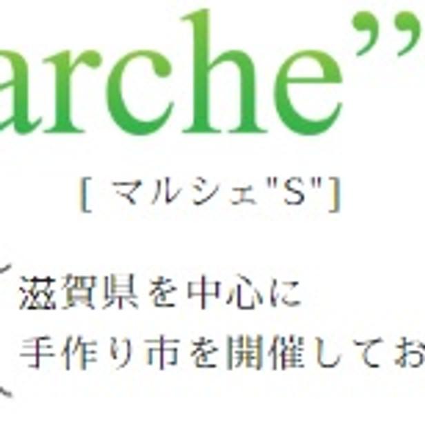 マルシェS近江神宮